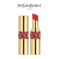 YSL saint Laurent bright pure charm lipstick round tube new color rotten tomato color 80 genuine lip