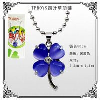 Discout and High Quality TFBOYS Necklace