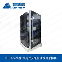 FC-9624YL