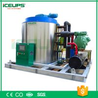 Wholesale Flake Ice Machine with Customized Requests