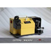 Cutting Machine MR-X4 thumbnail image