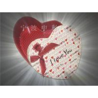 heart style paper packaging box