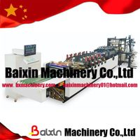 three side &central sealing bag making machine
