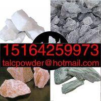 Plastic grade talc powder thumbnail image