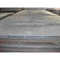 Heavy steel plate A36/SS400 hot rolled plates