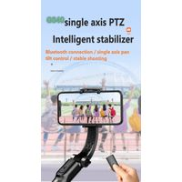 Mobile phone self timer stabilizer