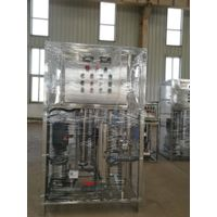0.5TPH RO equipment ,water treatment system