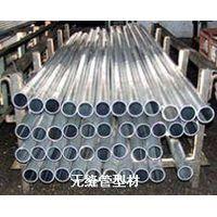 Aluminium tube/ pipe
