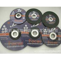 CS Stainless Steel Flexible Bending Grinding Disc