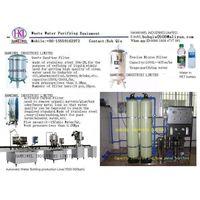 water purifying machine thumbnail image