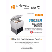 Negative 180 Degrees Frozen Curved Screen Mobile Phone LCD Freezer Separator Machine
