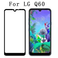 Full cover full glue tempered glass screen protector for LG Q60