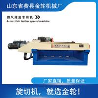 Cardless CNC veneer peeling machine adjusts the uniformity of veneer thumbnail image