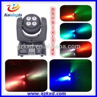 New Arrival 8*8W Tow Sides Mini Led Moving Head