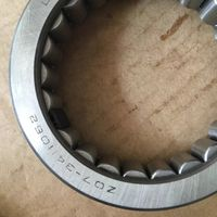 Supply roller bearing hj-243320 specifications 243320 shandong xinan bearing SDXR.