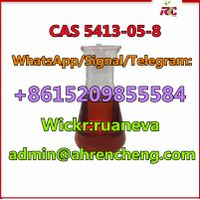 CAS 5413-05-8 NEW BMK Oil