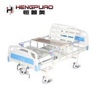home care beds manufacturer simple hospital adjustable beds for elderly
