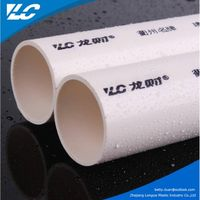 Good Price Flared TypeTube PVC Pipe Fitting /Flaring UPVC Pipe/PVC Pipe