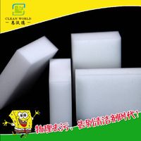 white color melamine nano eraser