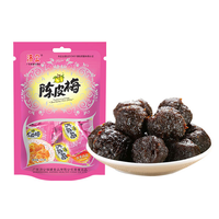 Premium aid digestion Preserved orange peel plum for Supermarkets