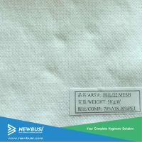 diamond 100% wholesale non woven spunlace embossed spunlace nonwoven