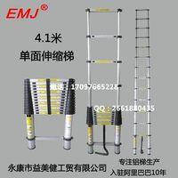 EMJ 4.1m single telescopic ladder thumbnail image