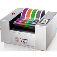 Caibang NB600 automatic color mixing simulation machine