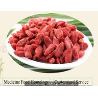 Qinghai wolfberry,Black Chinese wolfberry thumbnail image
