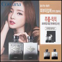 Coreana Homme BlackShield SkinCare Set