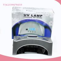 2015 Professional 66w led nail lamp 2 hands,66 watt led nail lamp,66w ccfl led uv nail lamp for nail