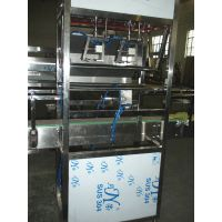 New Design Automatic De-Capping Machine
