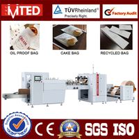 RZJD-250 Fully Atuomatic KFC Macdonald Food Paper Bag Making Machine