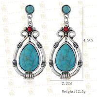 Vintage Water Drop Turquoise Earrings Earrings thumbnail image