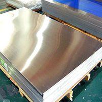 aluminum sheet 3003 3105