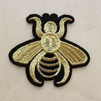 Gold Embroidery patches,Custom Gold Silver Embroidery Patches, EmbroideryPatchAdhesive,Patches thumbnail image