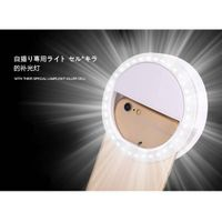 wholesale portable beauty selfie ring light