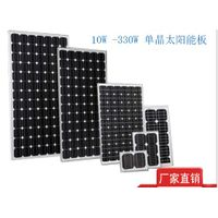 High efficiency Mono Solar Panel 10-330W
