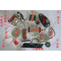 4 cycle bicycle engine 49cc/bike engine /bike motor