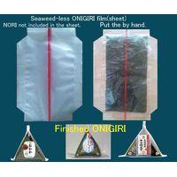 Seaweed-less rice ball film (sheet)