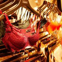 Women's Lingerie, underwear, panties, bra set, swimwear, pajamas and sleepwear wholesale from Taiwan
