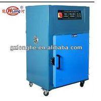 Cabinet dryer machine China thumbnail image