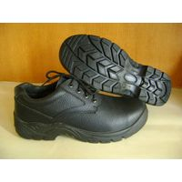 Working Shoes / Steel Toe Cap Work Shoes - ABP2-6001