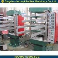 rubber tiles making machine 550*550mm