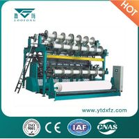Spacer fabric warp knitting machine