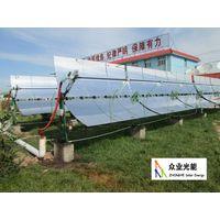 Parabolic trough solar collector thumbnail image