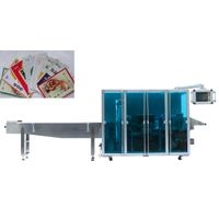 Automatic Four Sides Sealing & Packing Machine for Warm Pad, Heating Pad, Exothermic Padding thumbnail image