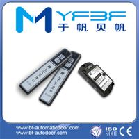 Automatic Door Wireless Touch Switch