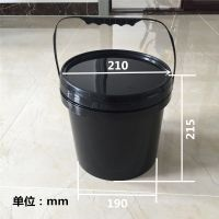 5L paint plastic buckets plastic pails plastic bottles
