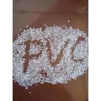 PVC transparent particles can be customized high transparent PVC processing