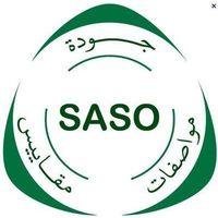 SASO Certification